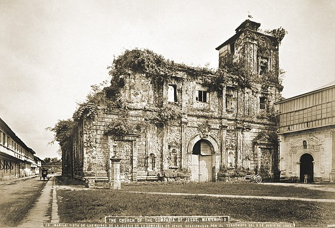 San Ignacio Church